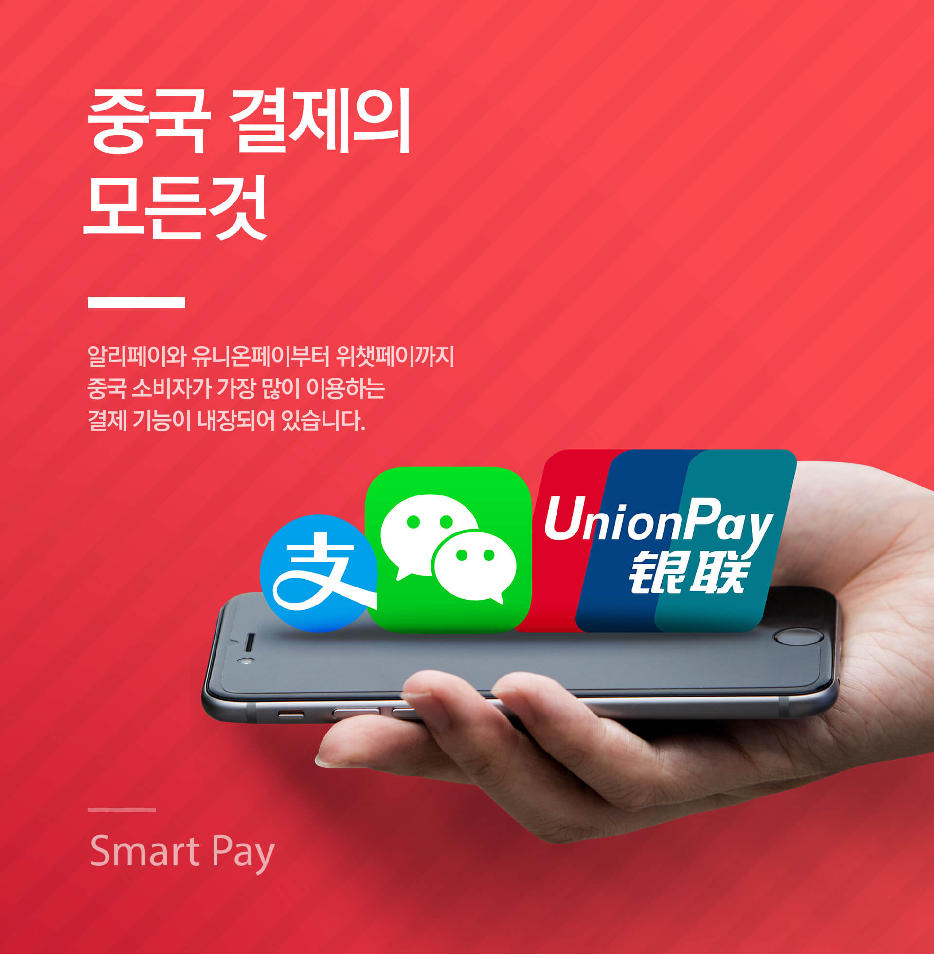 bigstore_payment