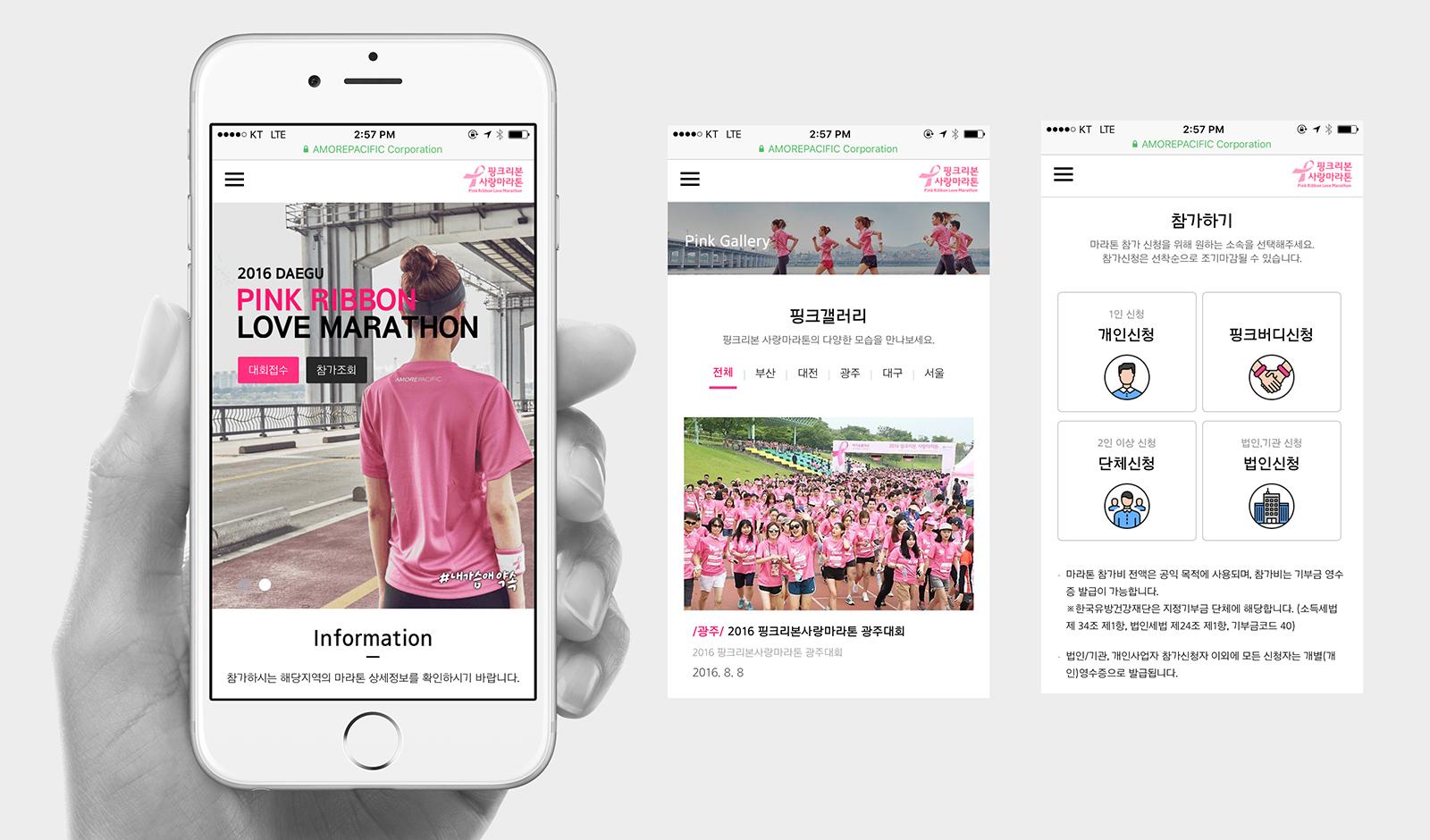 pinkcampaign_con02