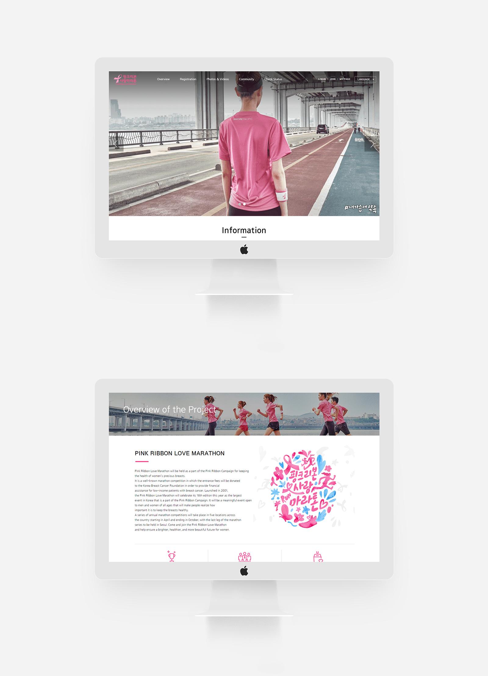 pinkcampaign_con03