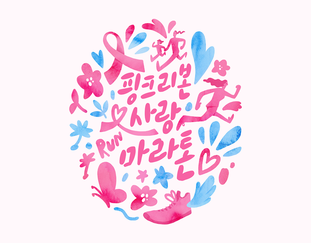 pinkcampaign_grid